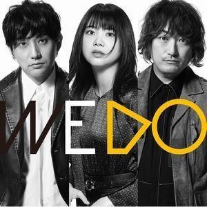いきものがかり / WE DO(初回生産限定盤) [CD]|dss