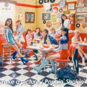 NiziU / Take a picture/Poppin' Shakin'(初回生産限定盤B) [CD]|dss
