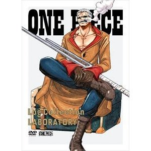 """ONE PIECE Log Collection """"LABORATORY"""" [DVD]