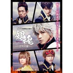 dTVオリジナルドラマ「銀魂-ミツバ篇-」(DVD) [DVD]|dss