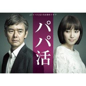 パパ活 DVD-BOX [DVD]|dss