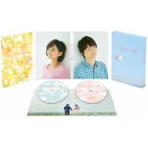 レインツリーの国 豪華版(初回限定生産) [DVD]|dss