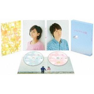 レインツリーの国 豪華版(初回限定生産) [Blu-ray]|dss