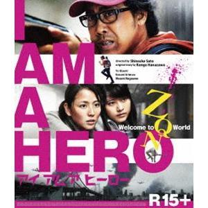 アイアムアヒーロー Blu-ray通常版 [Blu-ray]|dss