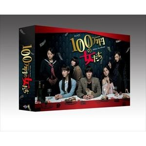 100万円の女たち Blu-ray BOX [Blu-ray]|dss