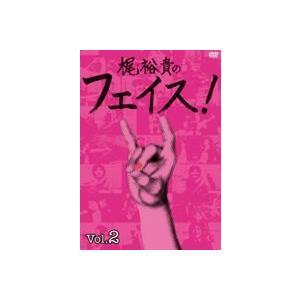 梶裕貴のフェイス! Vol.2 [DVD]|dss