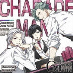 CharadeManiacs Charactersong & DramaCD Vol.1(限定盤) [CD]|dss