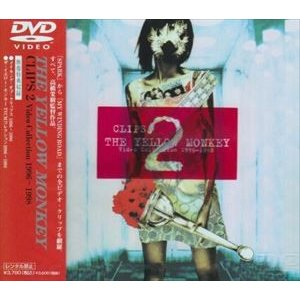 THE YELLOW MONKEY CLIPS 2〜Video Collection 1996-1998 [DVD]|dss