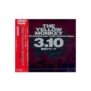 THE YELLOW MONKEY/PUNCH DRUNKARD TOUR 1998/99 FINAL〜3・10横浜アリーナ [DVD]|dss