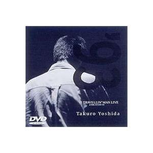 吉田拓郎/'93 TRAVELLIN' MAN LIVE at NHK STUDIO 101(期間限定) [DVD]|dss