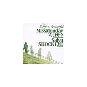 Miss Monday / Life is beautiful feat.キヨサク from MONGOL800,Salyu,SHOCK EYE from 湘南乃風 [CD]|dss