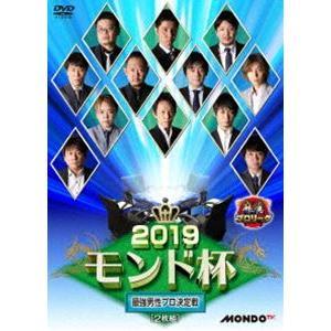 麻雀プロリーグ 2019モンド杯 準決勝戦&決勝戦 [DVD]|dss