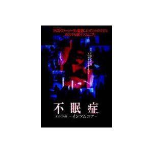 種別:DVD ステラン・スカルスゲールド エーリク・ショルビャルグ 解説:ハリウッドでリメイクされた...