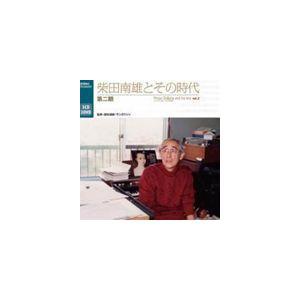 種別:CD (クラシック) 特典:解説付/ブックレット 販売元:フォンテック JAN:4988065...