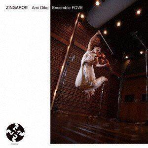 ZINGARO!!! [CD]|dss