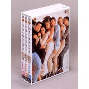 フレンズ(ファースト・シーズン) DVDコレクターズセット 1 [DVD]|dss