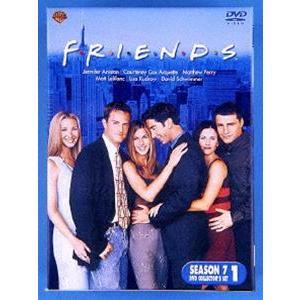 フレンズ7(セブンス・シーズン) DVDコレクターズセット 1 [DVD]|dss