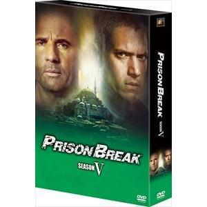 プリズン・ブレイク シーズン5 DVDコレクターズBOX [DVD]|dss