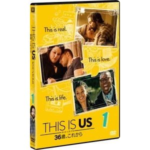 THIS IS US/ディス・イズ・アス 36歳、これから vol.1 [DVD]|dss