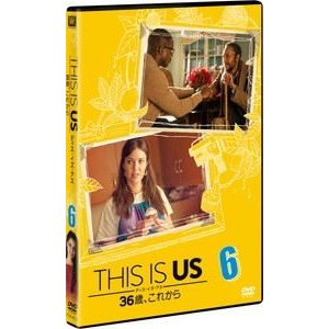 THIS IS US/ディス・イズ・アス 36歳、これから vol.6 [DVD]|dss