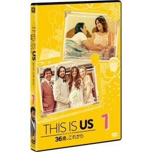 THIS IS US/ディス・イズ・アス 36歳、これから vol.7 [DVD]|dss