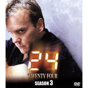 24-TWENTY FOUR-シーズン3 <SEASONSコンパクト・ボックス> [DVD]|dss
