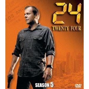 24-TWENTY FOUR-シーズン5 <SEASONSコンパクト・ボックス> [DVD]|dss