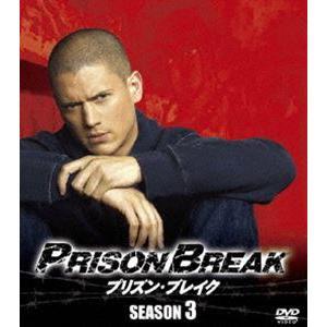 プリズン・ブレイク シーズン3 <SEASONSコンパクト・ボックス> [DVD]|dss