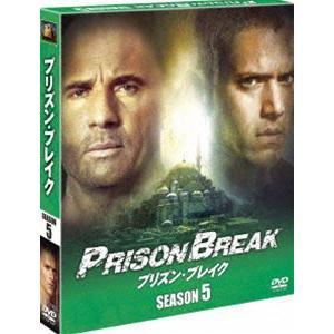 プリズン・ブレイク シーズン5<SEASONSコンパクト・ボックス> [DVD]|dss