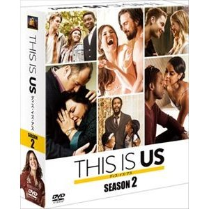 THIS IS US/ディス・イズ・アス シーズン2<SEASONSコンパクト・ボックス> [DVD]|dss