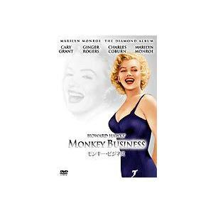 モンキー・ビジネス [DVD]|dss