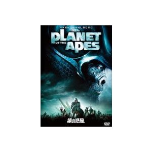 PLANET OF THE APES/猿の惑星 [DVD]|dss
