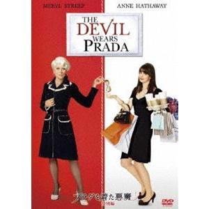 カタログキャンペーン 種別:DVD メリル・ストリープ デイビッド・フランケル 解説:ジャーナリスト...