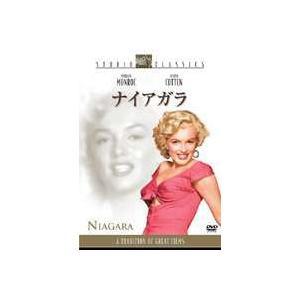 ナイアガラ [DVD]|dss