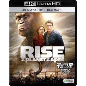 猿の惑星:創世記(ジェネシス)<4K ULTRA HD+2Dブルーレイ> [Ultra HD Blu-ray]|dss