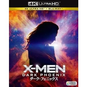 X-MEN:ダーク・フェニックス<4K ULTRA HD+2Dブルーレイ> [Ultra HD Blu-ray]|dss