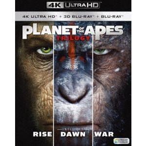 猿の惑星 トリロジーBOX<4K ULTRA HD+3D+2Dブルーレイ/8枚組> [Ultra HD Blu-ray]|dss