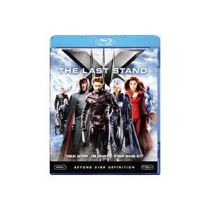 X-MEN:ファイナル ディシジョン [Blu-ray]|dss