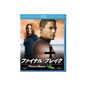プリズン・ブレイク ファイナル・ブレイク [Blu-ray]|dss