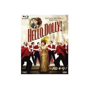 ハロー・ドーリー! [Blu-ray]