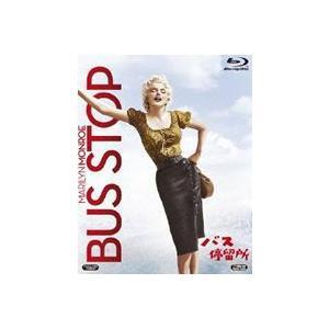 バス停留所 [Blu-ray]|dss