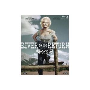 帰らざる河 [Blu-ray]|dss