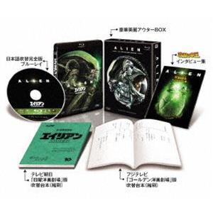 エイリアン<日本語吹替完全版>コレクターズ・ブルーレイBOX〔初回生産限定〕 [Blu-ray]|dss