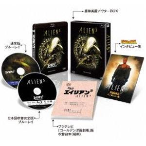 エイリアン3<日本語吹替完全版>コレクターズ・ブルーレイBOX〔初回生産限定〕 [Blu-ray]|dss