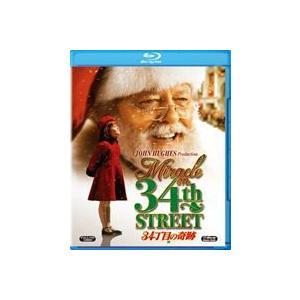 34丁目の奇跡 [Blu-ray]|dss