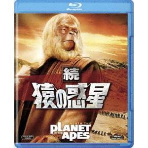 続・猿の惑星 [Blu-ray]|dss