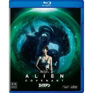 エイリアン:コヴェナント [Blu-ray]|dss