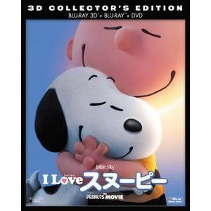 I LOVE スヌーピー THE PEANUTS MOVIE 3枚組3D・2Dブルーレイ&DVD〔初回生産限定〕 [Blu-ray]|dss