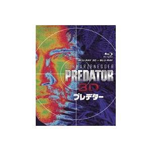 プレデター 3D・2Dブルーレイセット<2枚組> [Blu-ray]|dss