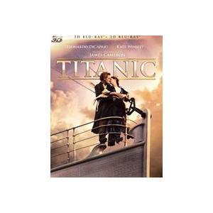 タイタニック 3D・2Dブルーレイセット<3枚組> [Blu-ray]|dss